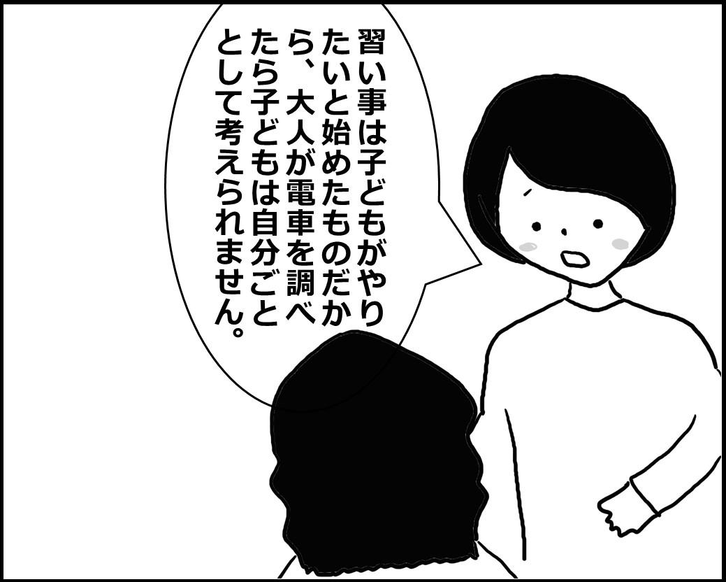 f:id:Megumi_Shida:20200402142447j:plain
