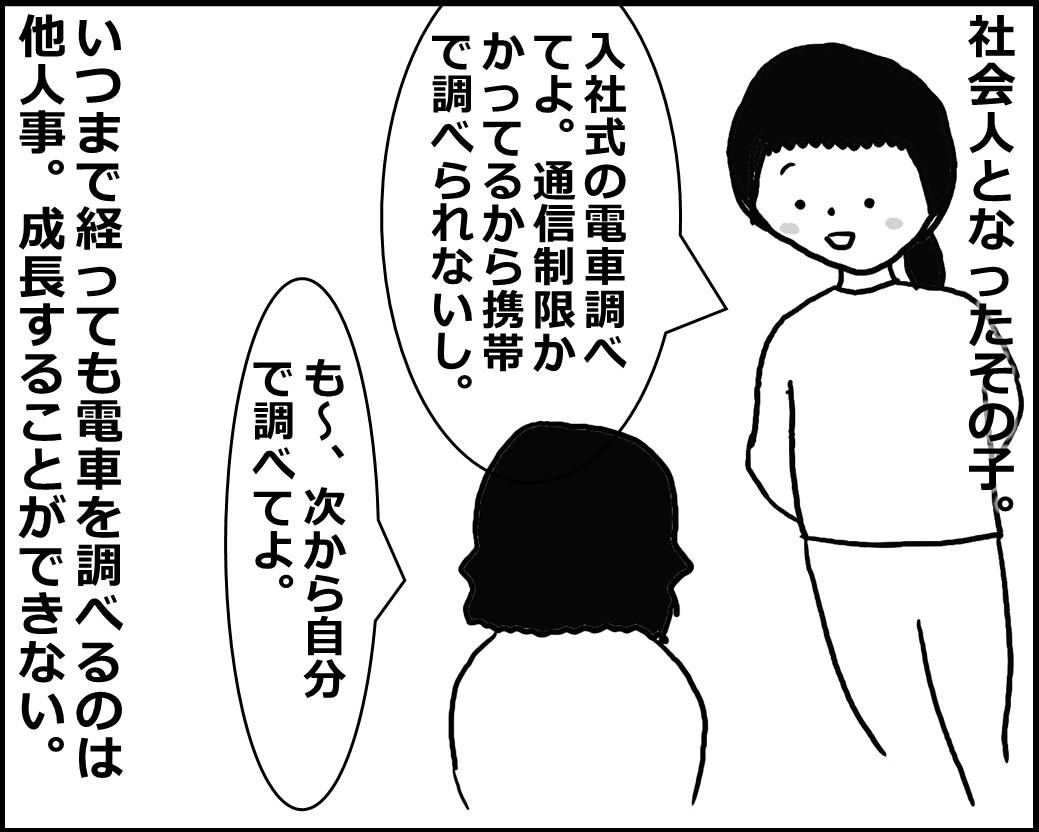 f:id:Megumi_Shida:20200402143137j:plain