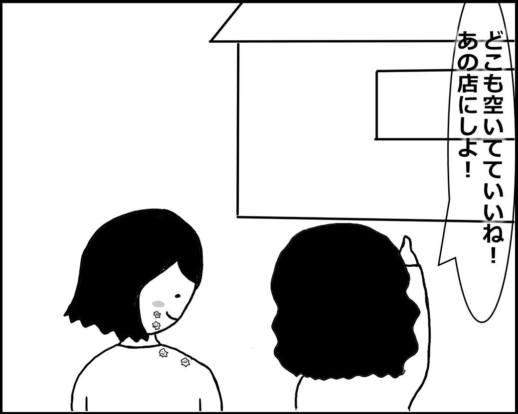 f:id:Megumi_Shida:20200407144158j:plain