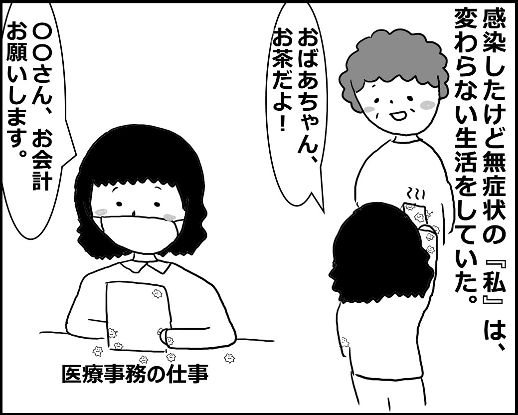 f:id:Megumi_Shida:20200407144222j:plain