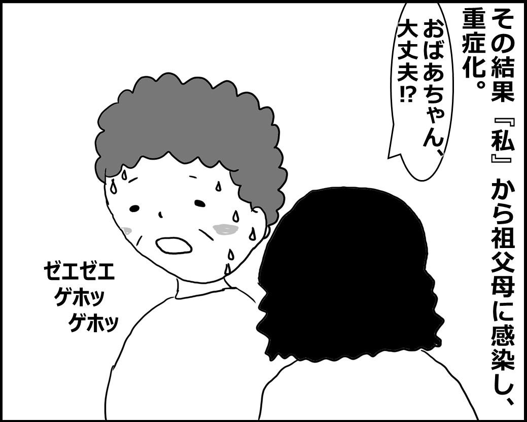 f:id:Megumi_Shida:20200407144231j:plain