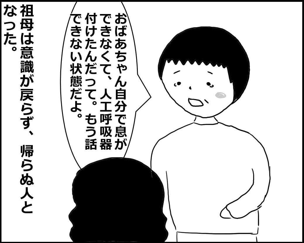 f:id:Megumi_Shida:20200407144605j:plain