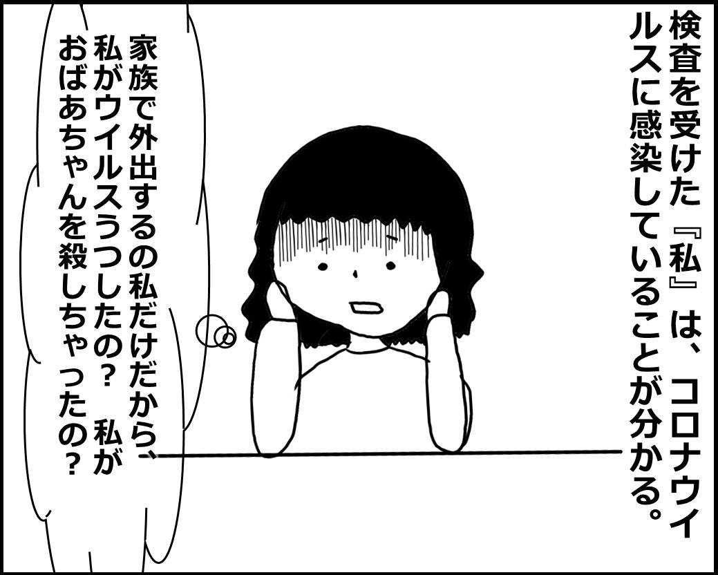 f:id:Megumi_Shida:20200407144612j:plain