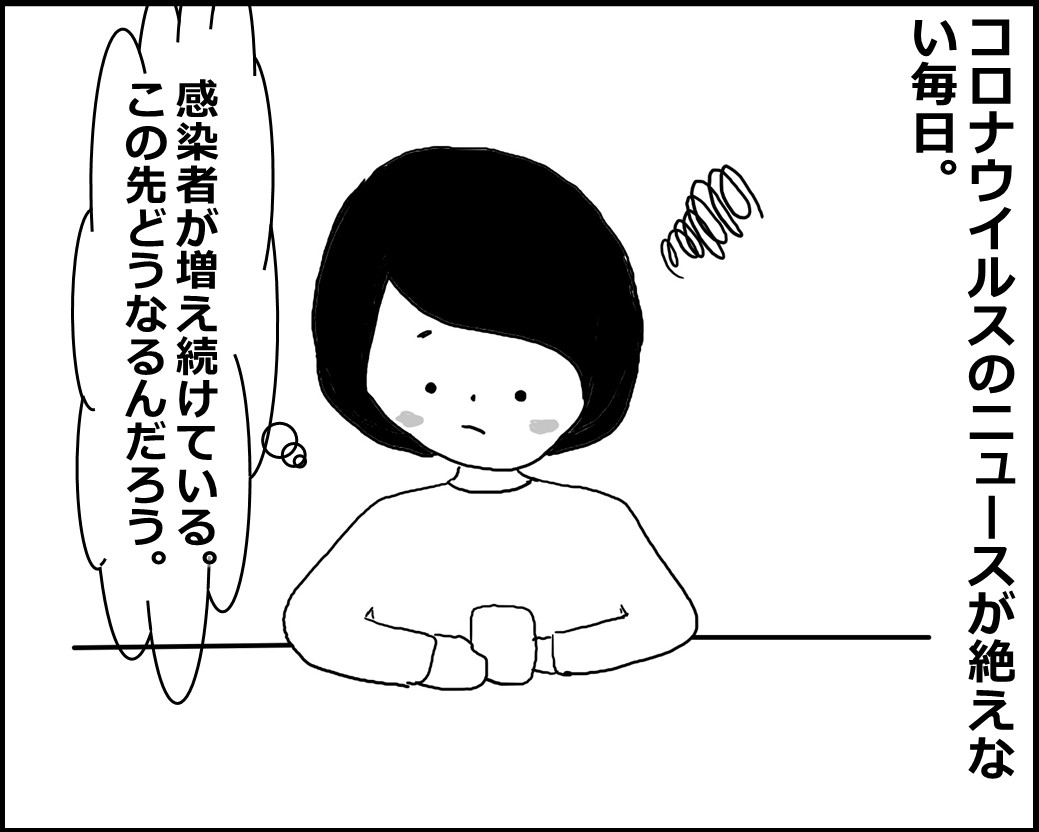 f:id:Megumi_Shida:20200408110704j:plain