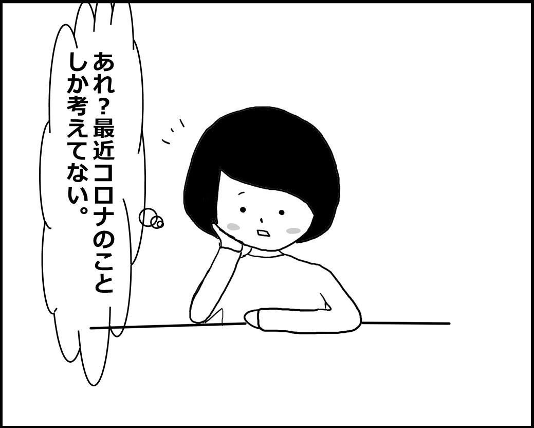 f:id:Megumi_Shida:20200408110727j:plain