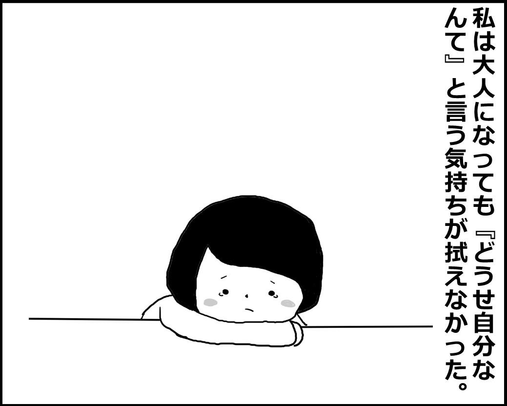 f:id:Megumi_Shida:20200409055729j:plain