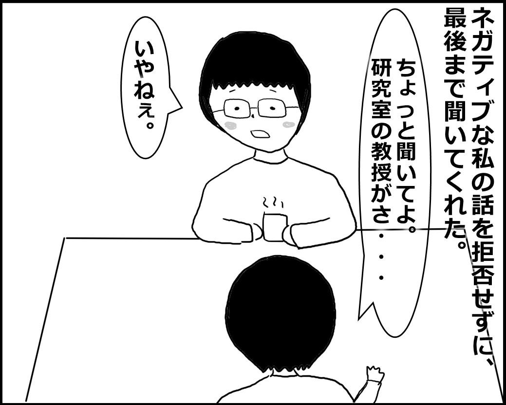 f:id:Megumi_Shida:20200409055747j:plain