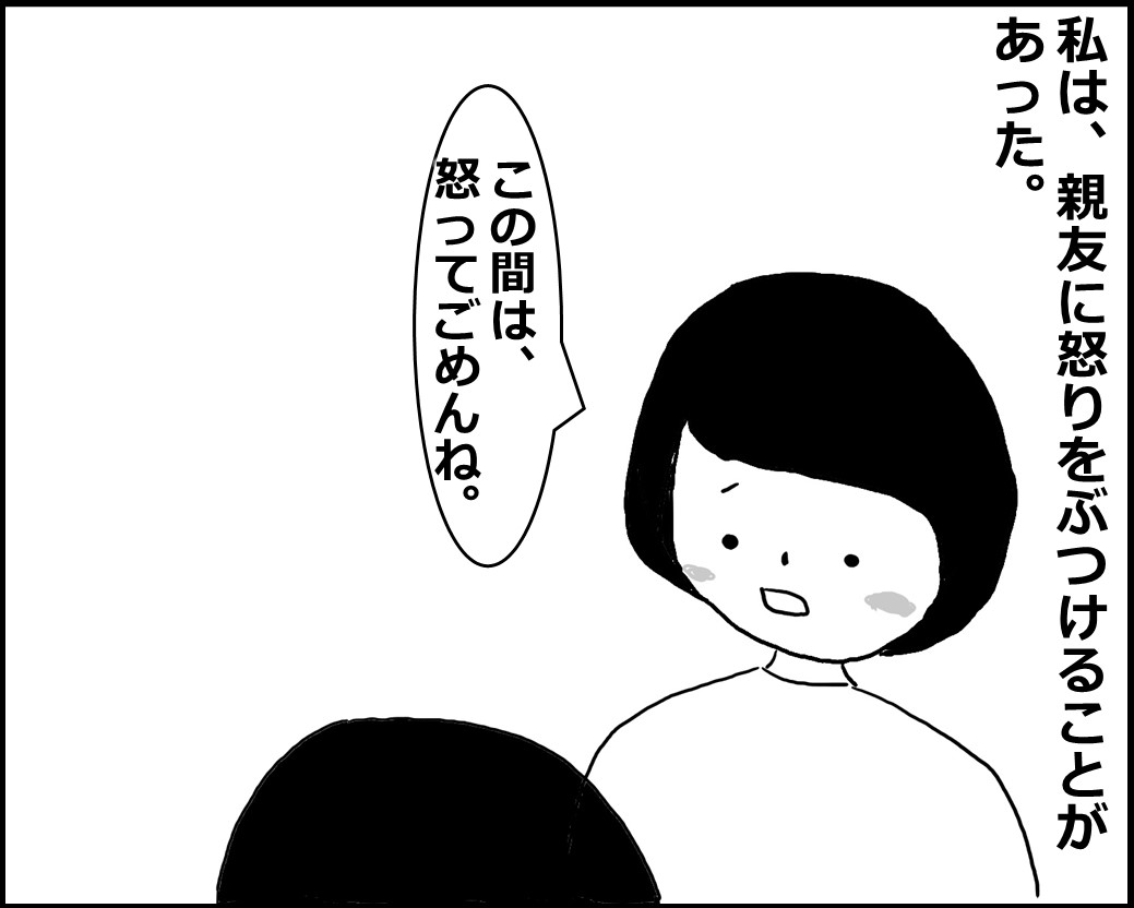 f:id:Megumi_Shida:20200409055801j:plain
