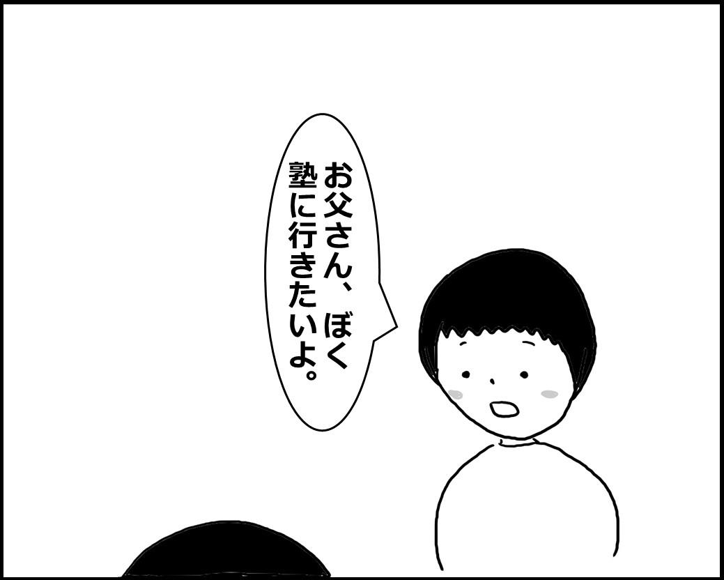 f:id:Megumi_Shida:20200411062014j:plain