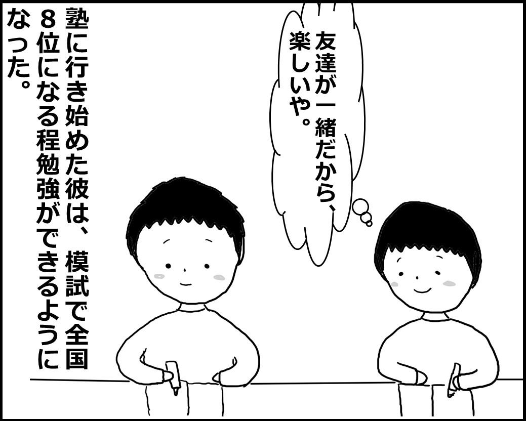 f:id:Megumi_Shida:20200411062019j:plain