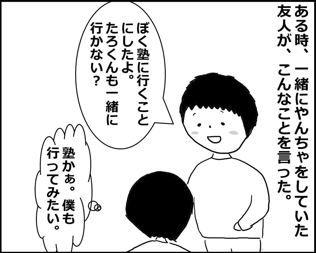 f:id:Megumi_Shida:20200411155620j:plain
