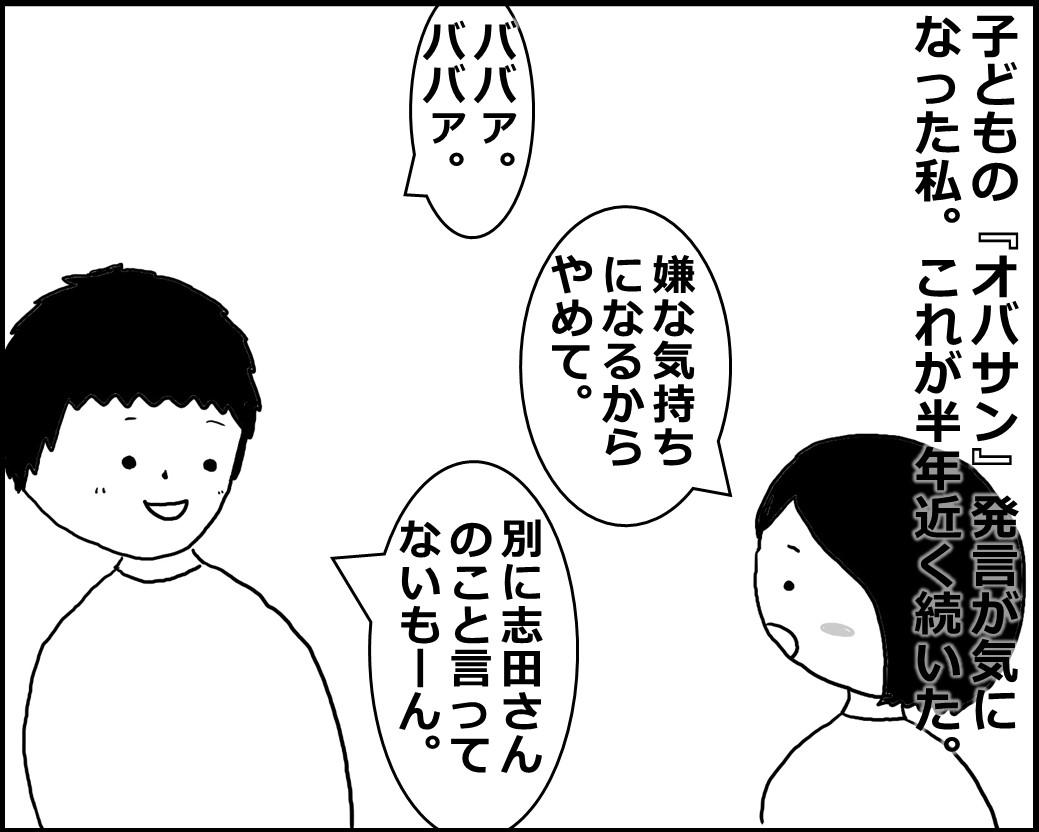 f:id:Megumi_Shida:20200413123518j:plain