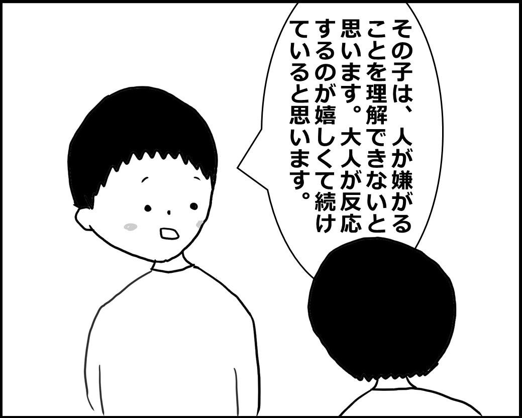 f:id:Megumi_Shida:20200413123537j:plain