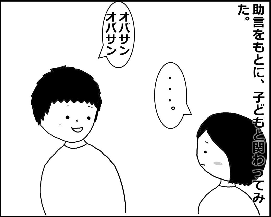 f:id:Megumi_Shida:20200413123558j:plain