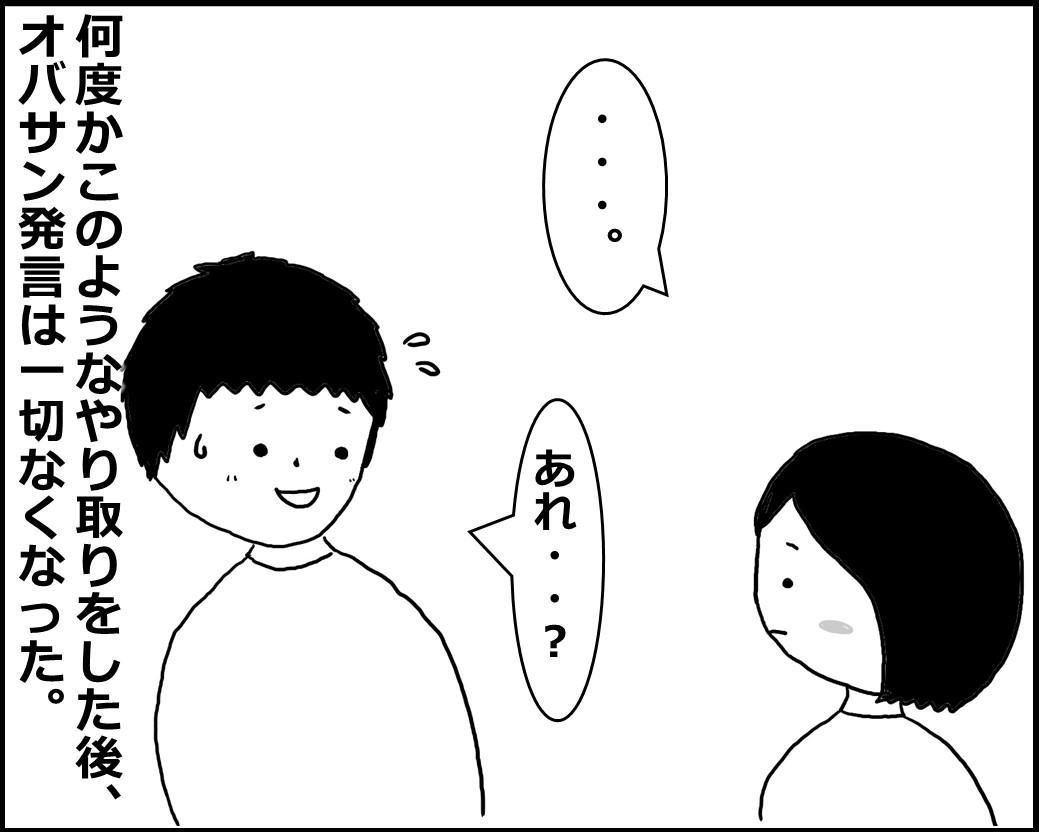 f:id:Megumi_Shida:20200413133146j:plain