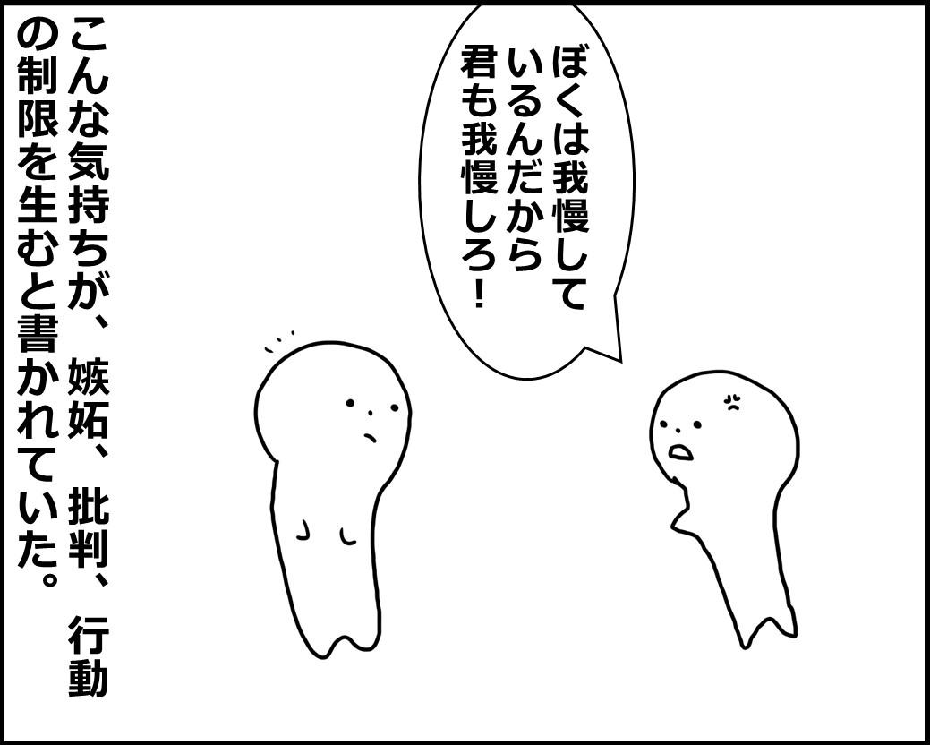 f:id:Megumi_Shida:20200414070256j:plain