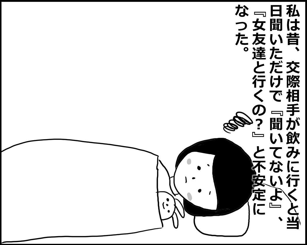 f:id:Megumi_Shida:20200414070301j:plain