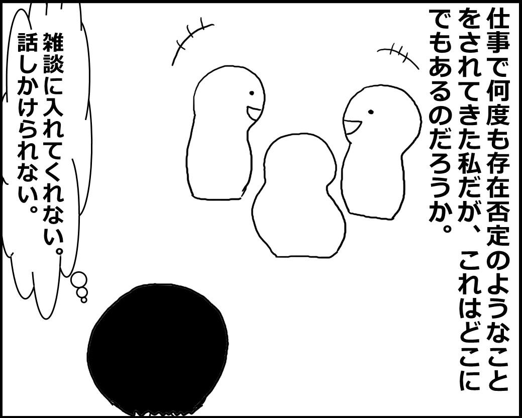f:id:Megumi_Shida:20200415065829j:plain