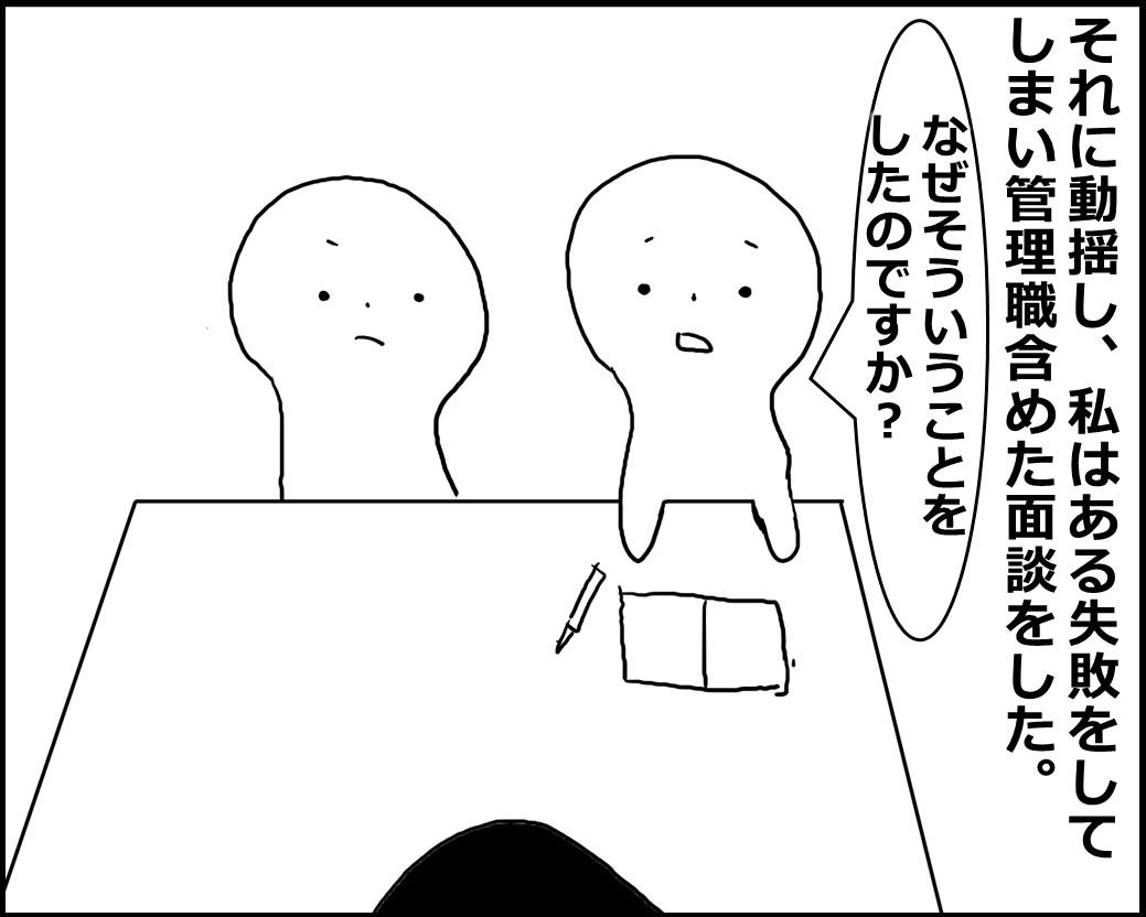 f:id:Megumi_Shida:20200415065841j:plain