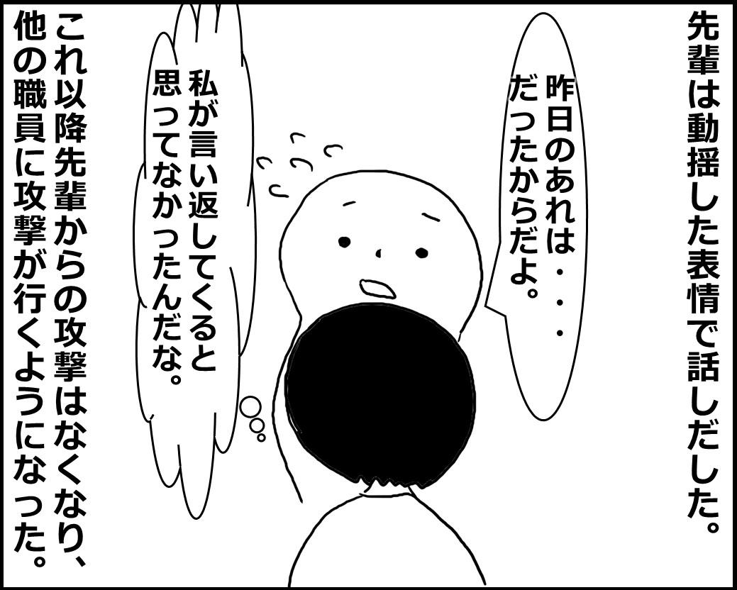 f:id:Megumi_Shida:20200415065901j:plain