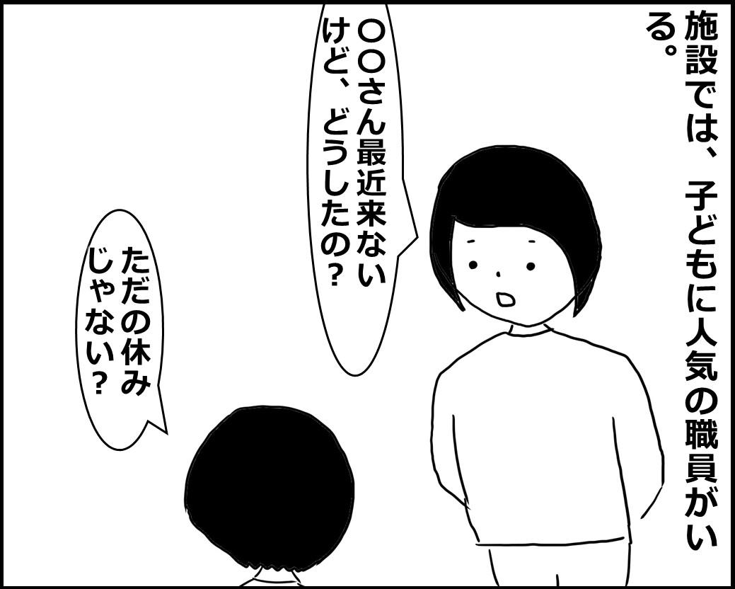 f:id:Megumi_Shida:20200419103802j:plain