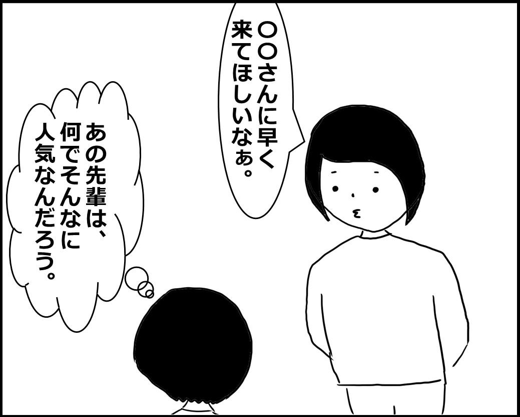 f:id:Megumi_Shida:20200419103806j:plain