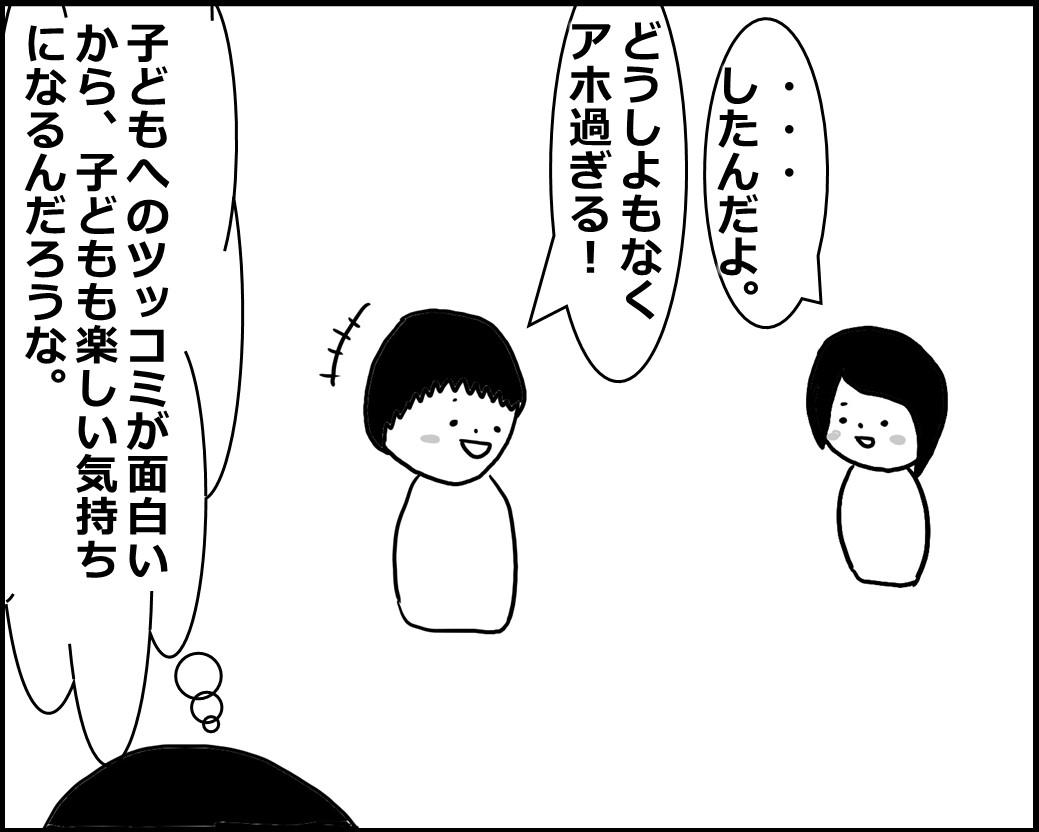 f:id:Megumi_Shida:20200419103822j:plain