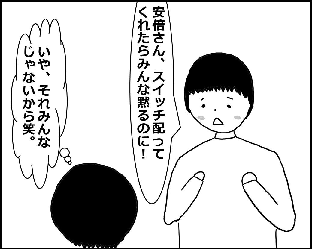 f:id:Megumi_Shida:20200419103843j:plain
