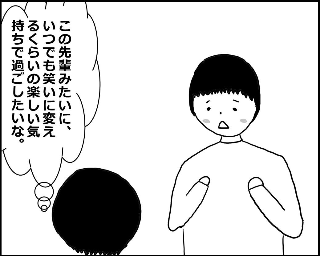f:id:Megumi_Shida:20200419103853j:plain