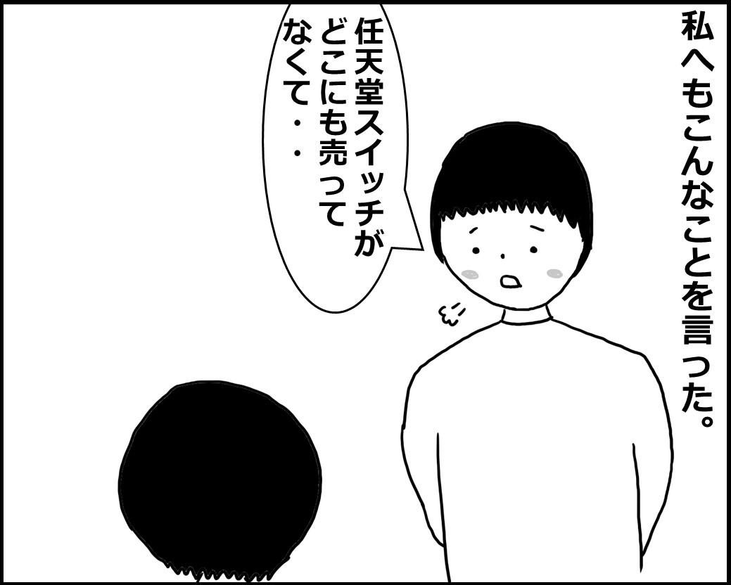 f:id:Megumi_Shida:20200419113420j:plain