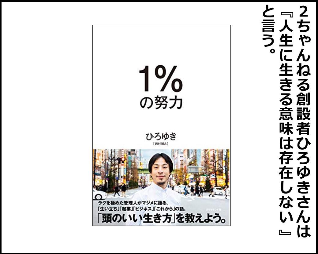 f:id:Megumi_Shida:20200420152218j:plain
