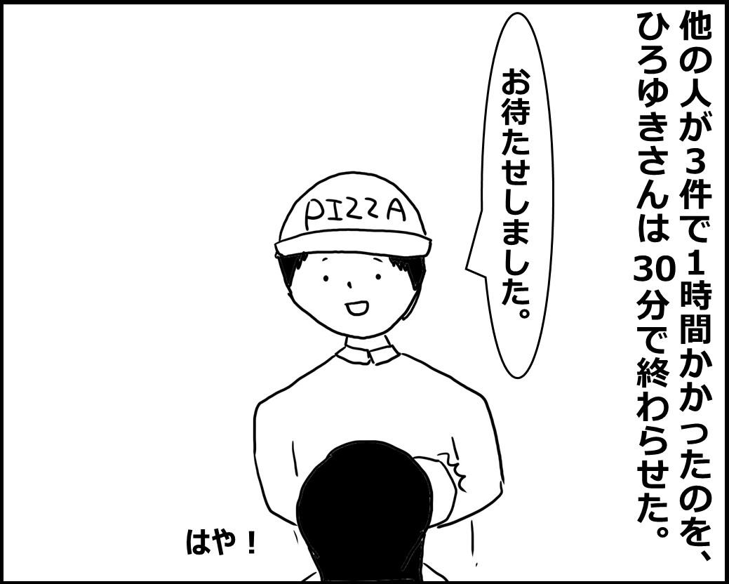 f:id:Megumi_Shida:20200420152255j:plain