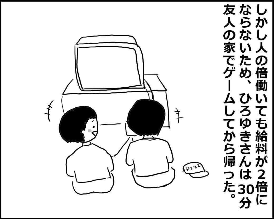 f:id:Megumi_Shida:20200420152302j:plain