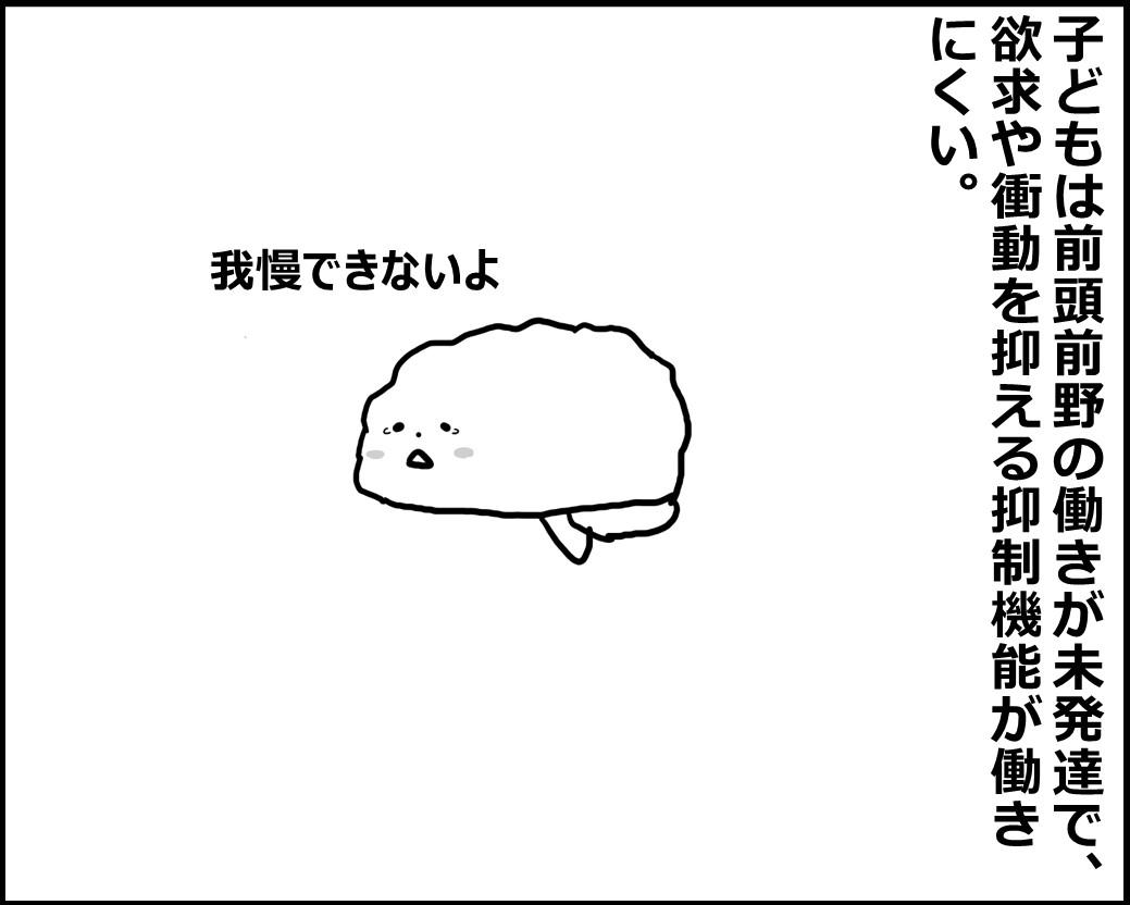 f:id:Megumi_Shida:20200421144056j:plain