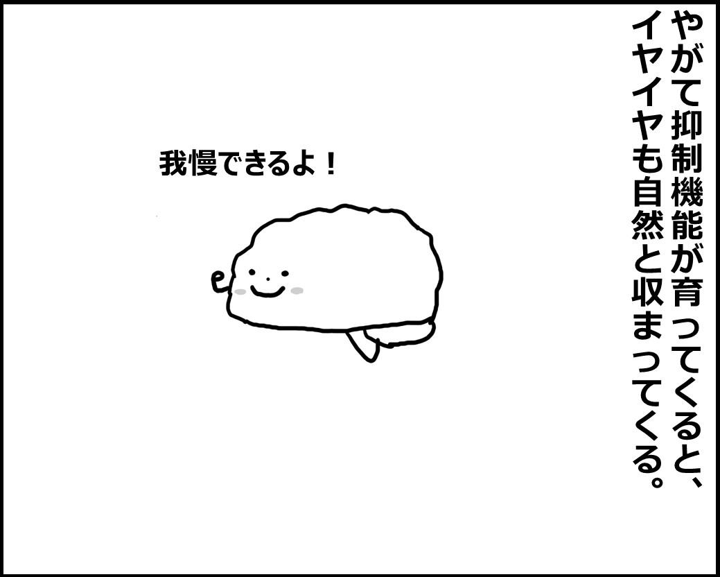 f:id:Megumi_Shida:20200421144101j:plain