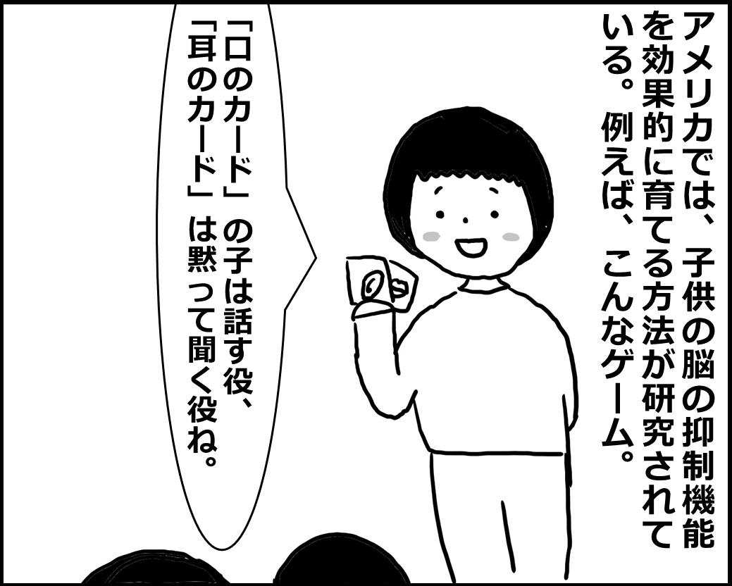 f:id:Megumi_Shida:20200421144107j:plain