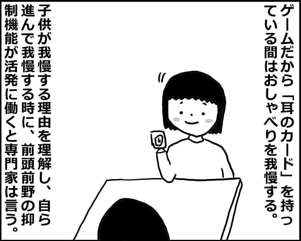 f:id:Megumi_Shida:20200421144112j:plain