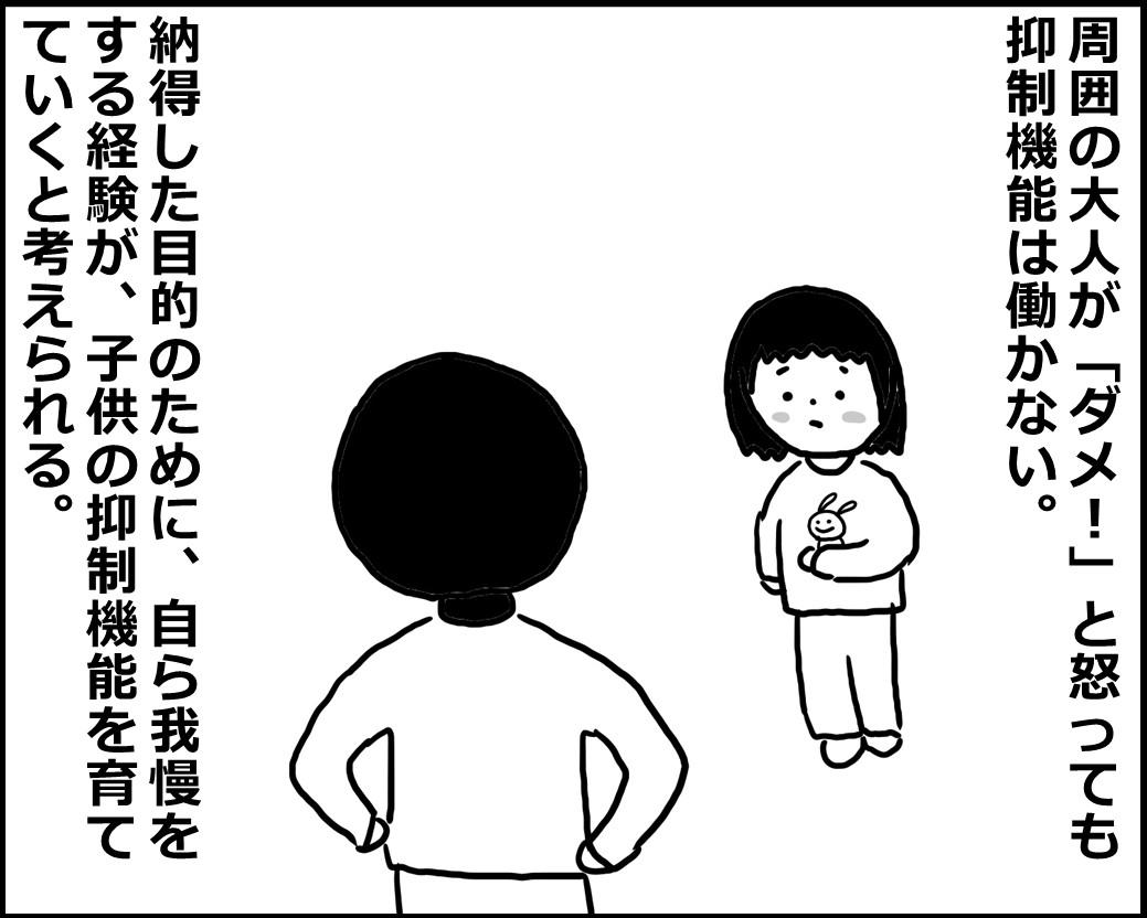 f:id:Megumi_Shida:20200421144119j:plain