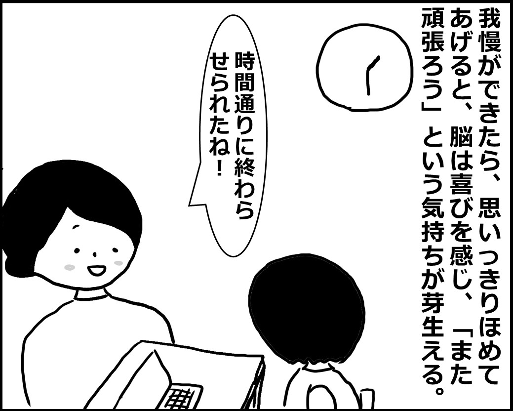 f:id:Megumi_Shida:20200421144132j:plain