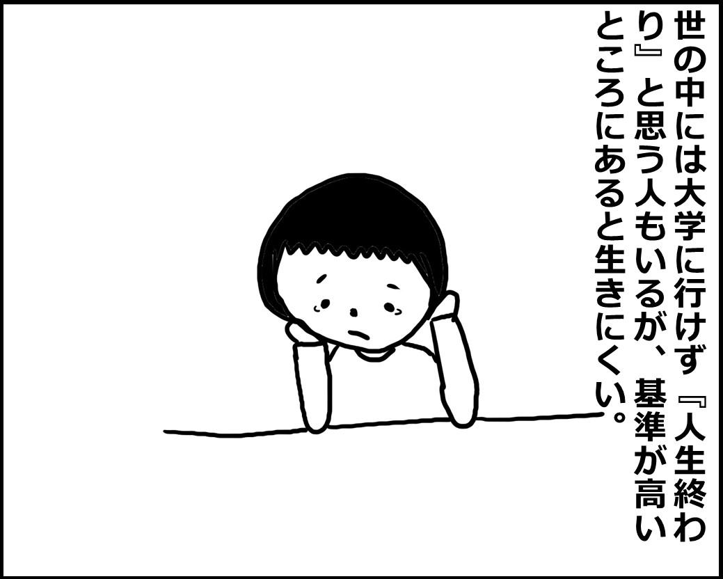 f:id:Megumi_Shida:20200422054107j:plain