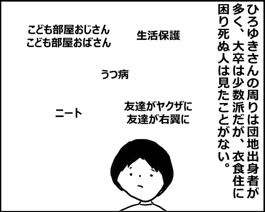 f:id:Megumi_Shida:20200422054114j:plain