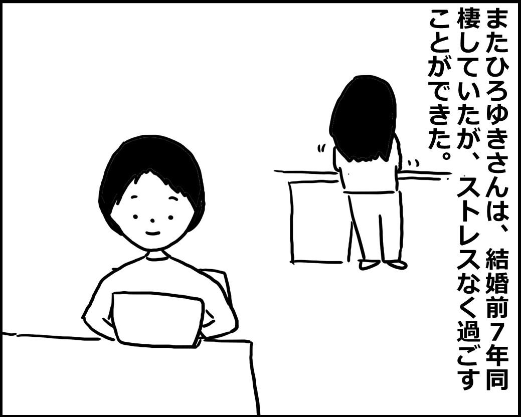 f:id:Megumi_Shida:20200422054131j:plain
