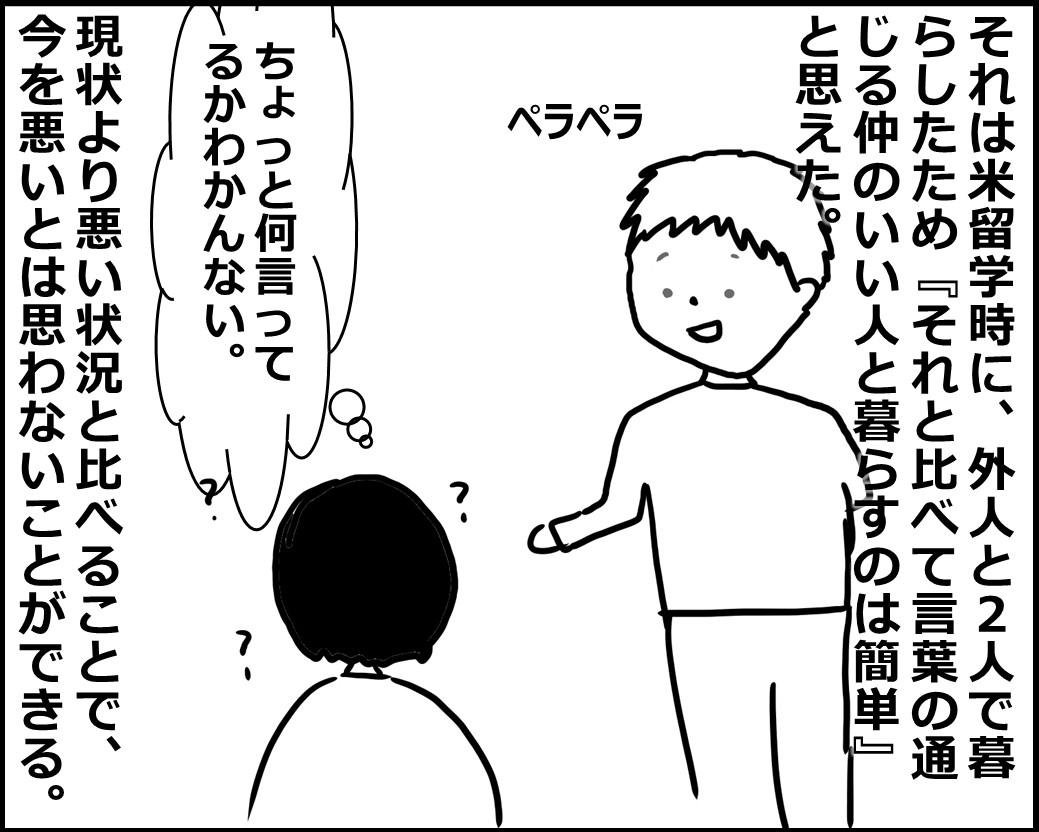 f:id:Megumi_Shida:20200422054142j:plain