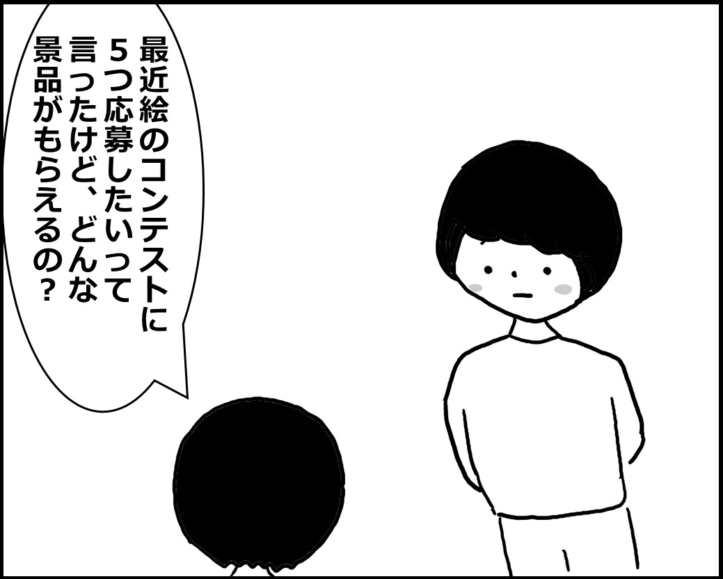 f:id:Megumi_Shida:20200423104205j:plain