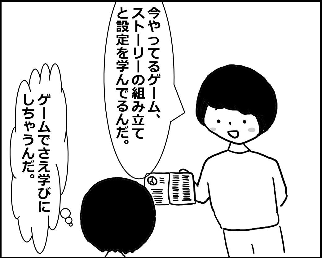 f:id:Megumi_Shida:20200423104216j:plain