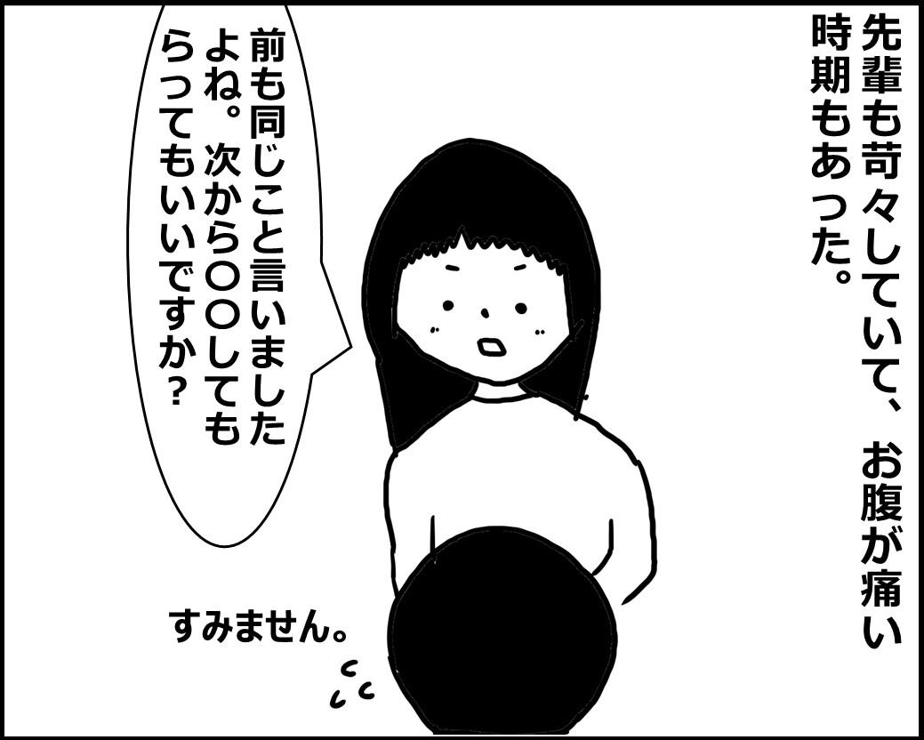 f:id:Megumi_Shida:20200425052636j:plain