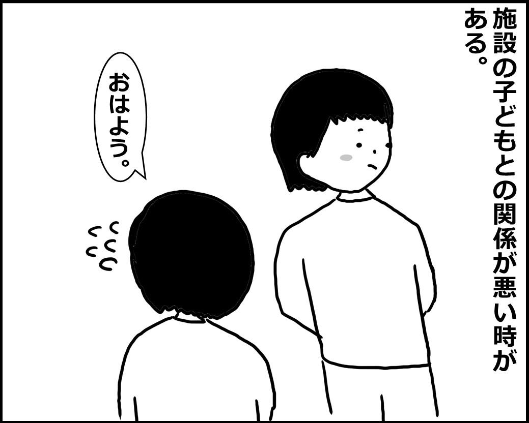 f:id:Megumi_Shida:20200426155729j:plain