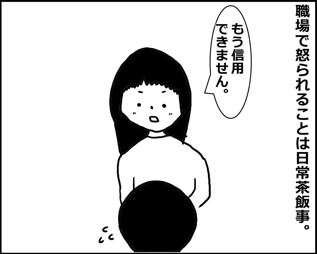f:id:Megumi_Shida:20200426155734j:plain