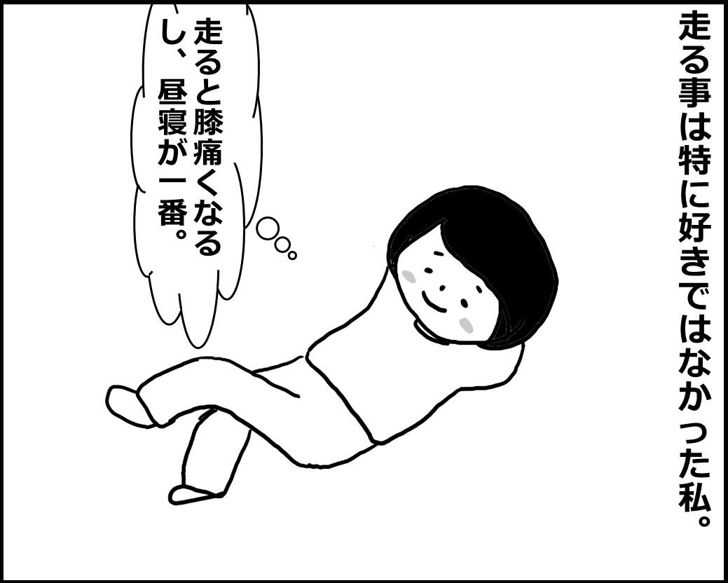 f:id:Megumi_Shida:20200427162047j:plain
