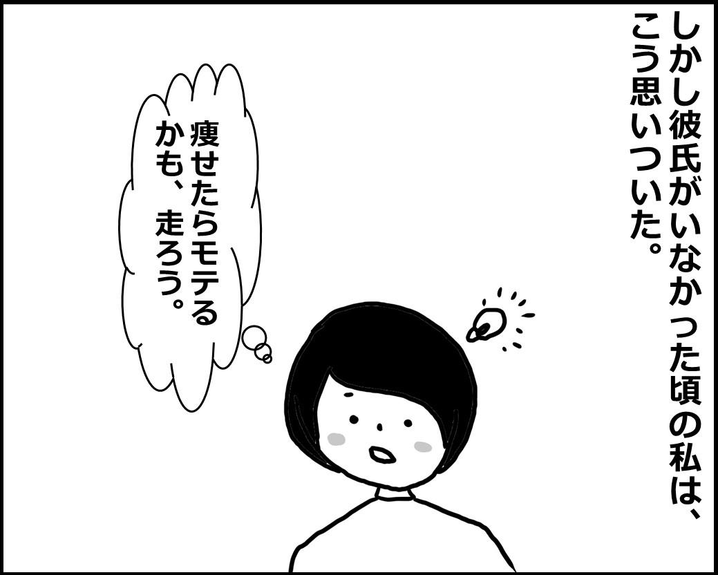 f:id:Megumi_Shida:20200427162054j:plain